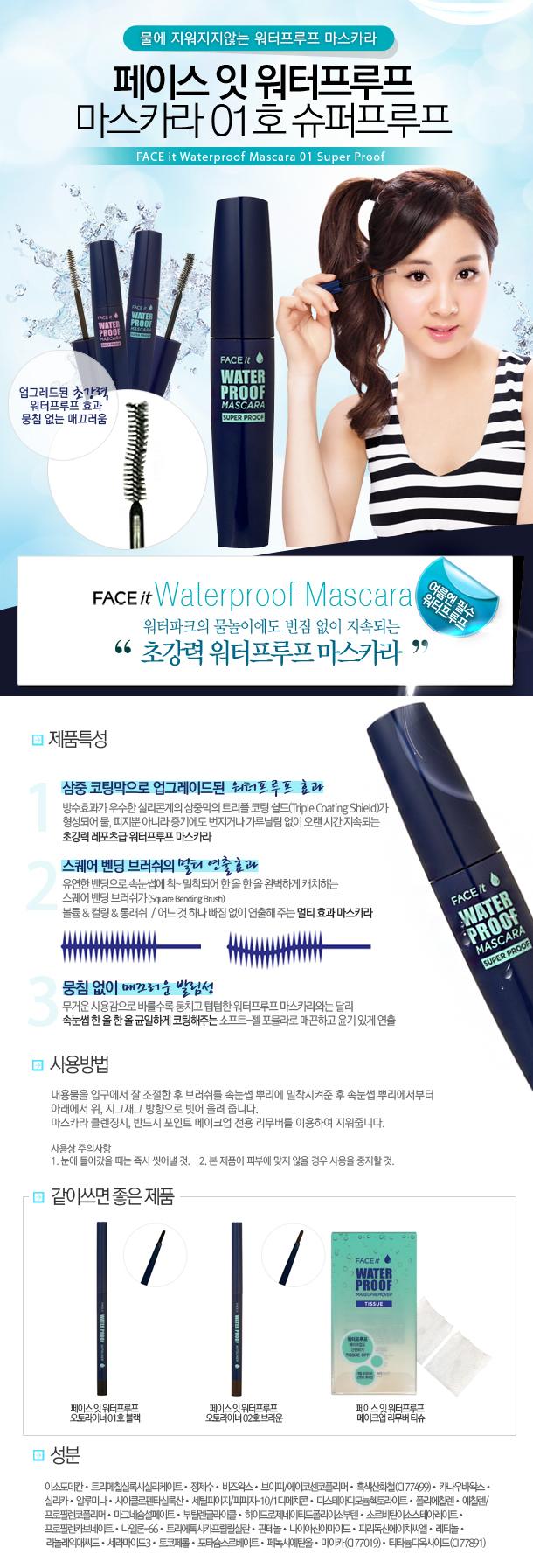 Mascara-không-trôi-The-Face-Shop-review