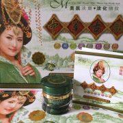hoang-cung-Danxuenilan-xanh-5in1-hong-kong