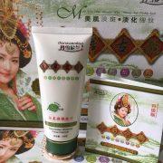 my-pham-hoang-cung-Danxuenilan-xanh-5in1-hong-kong
