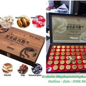 An-cung-nguu-hoang-hoan-gum-jee-hwan-hop-go-60-vien-750x556
