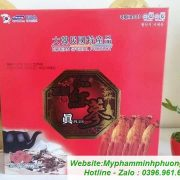 Nuoc-uong-hong-sam-thuoc-bac-ire-han-quoc-30-goi-700x540