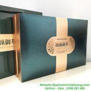 danxuenilan-beauty-skin-2020-hoang-cung