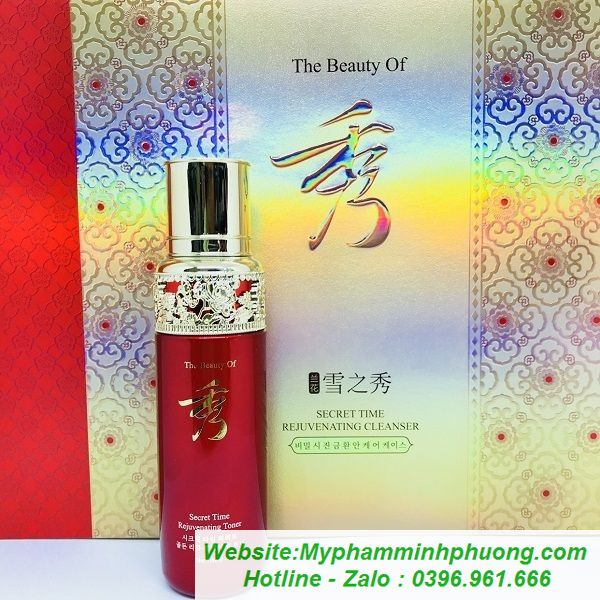 Bo-my-pham-tri-nam-tan-nhanh-duong-trang-da-lanhua-9in1-han-quoc-600x600-87,8kb